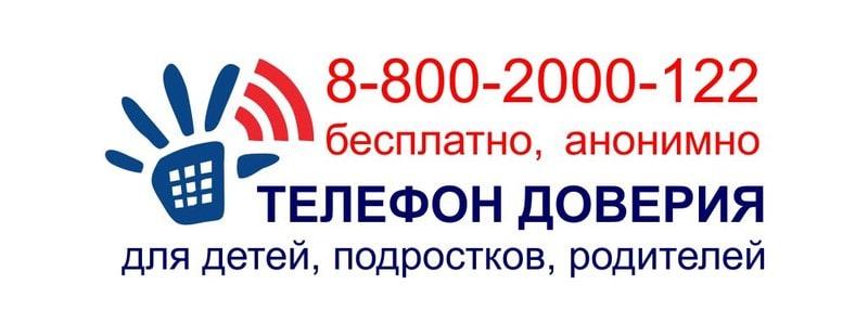 Цбс центр бухгалтерского сопровождения срок перехода на енвд при регистрации ип